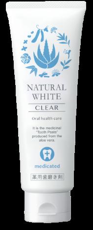 薬用 ナチュラルホワイト クリア〈歯磨き剤〉